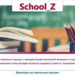 School Z